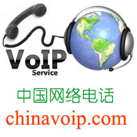 chinavoip.com